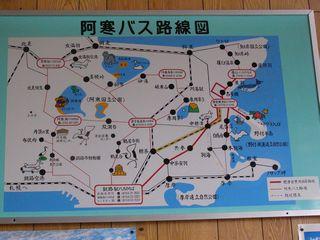 釧路 バス 路線 図